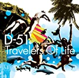 Travelers Of Life-D-51
