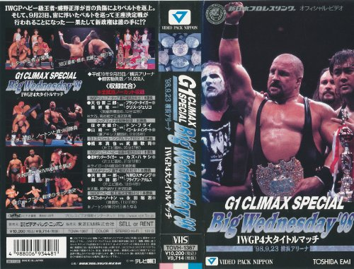 '98 G1クライマックス・スペシャル Big Wednesday '98 IWGP 4大タイトルマッチ [VHS]