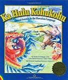 img - for Ka Hulu Kohukohu Animal Sounds in the Hawaiian Language book / textbook / text book