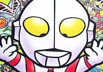 ウルトラマン倶楽部 敵怪獣ヲ発見セヨ !