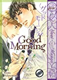 Good Morning (Yaoi Manga)