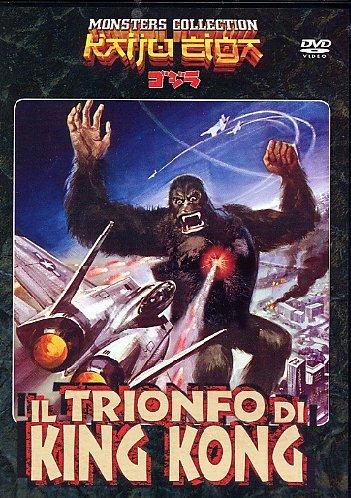 Il Trionfo Di King Kong (Dvd)