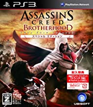 Assassin39s Creed Brotherhood Special Edition Japan Import