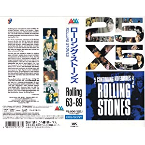 ROLLING 63-89 [VHS]