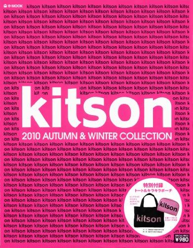 kitson 2010 AUTUMN & WINTER COLLECTION (e-MOOK)