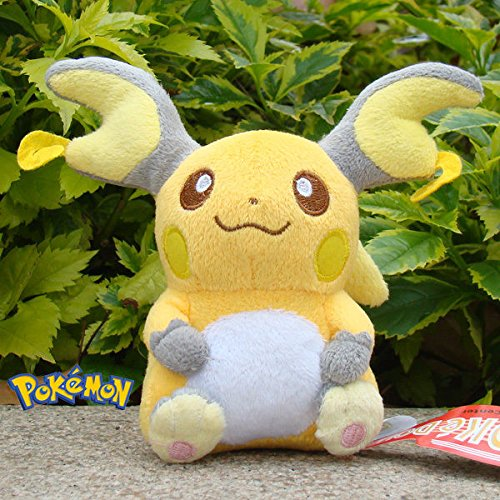 Pokemon Collectible Plush Toy Raichu Nintendo Game Figure Stuffed Animal Doll (Gameboy Advanced Stickers compare prices)