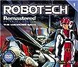 Robotech Re-Master 1 [MINIDISC]