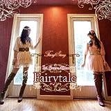 愛が止まらない-Fairy Story