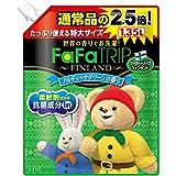 【大容量】 ファーファ 濃縮柔軟剤 フィンランド ノルディックグリーンの香り 詰替 1.35L
