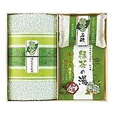 緑茶の湯51 334-51