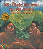 img - for Na 'Olelo No'eau No Na Keiki: Words Of Wisdom For Children book / textbook / text book