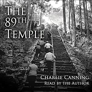 The 89th Temple Audiobook