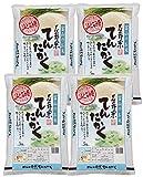 みのライス 【 精米 】 富山県産となみ野米てんたかく 20Kg(5kg×4) 平成28年度産 新米