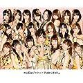 AKB48 風は吹いている