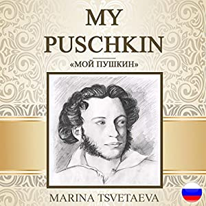 Moy Pushkin [My Pushkin] Audiobook