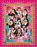 私立恵比寿中学「狂い咲きエビィーロード ~終わりなき進級~」 [Blu-ray]