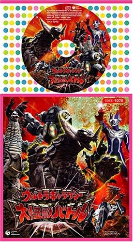 コロちゃんパック ウルトラギャラクシー大怪獣バトル