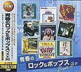青春の ロック ポップス ベスト CD2枚組 WCD-665