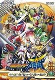 仮面ライダー鎧武/ガイム VOL.2 バナナとぶどうで変身!?仮面ライダーバロン、仮...[DVD]