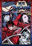 戦国BASARA オフィシャルアンソロジーコミック (カプコンオフィシャルブックス)