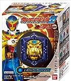 仮面ライダーウィザード ウィザードリング8 8個入 BOX (食玩・ラムネ)