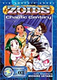 ZOIDS Chaotic Century, Vol. 3 (Zoids: Chaotic Century (Gr...