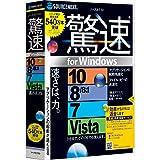 ��® for Windows (Windows 10�б���)
