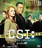 CSI:科学捜査班 コンパクト DVDーBOX シーズン10
