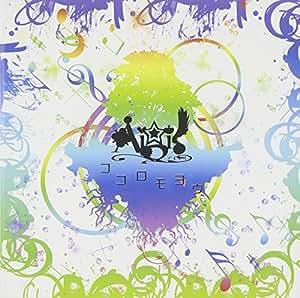 AIGIS - KOKORO MOYO - Amazon.com Music