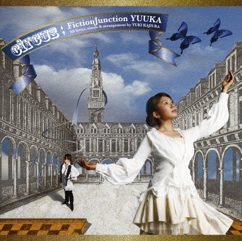 FictionJunction YUUKAの画像 p1_17