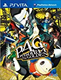 Persona 4 IV The Golden NEW PlayStaton PS Vita PSV Game Japanese Language [Asia Pacific Edition]