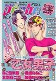 GUSH peche vol.7 (GUSH COMICS)