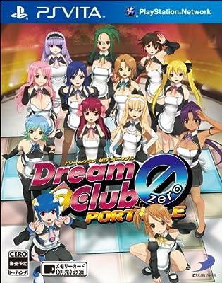 DREAM C CLUB(ドリームクラブ)ZERO PORTABLE(初回封入特典:限定コスチューム「ドリームパンサー」プロダクトコード同梱)