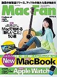 Mac Fan 2015年5月号 [雑誌]