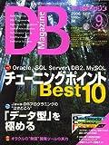 DB Magazine (マガジン) 2006年 09月号 [雑誌]
