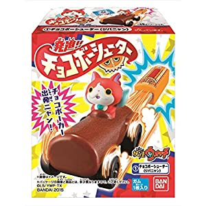 発進!!チョコボーシューター 10個入 BOX(食玩・ガム)