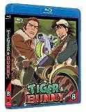 TIGER & BUNNY 8[Blu-ray/ブルーレイ]