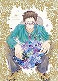 夏雪ランデブー 第3巻 初回限定生産版【DVD】