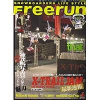 FREERUN 表紙画像