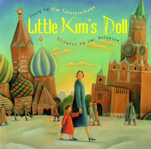 Little Kim's Doll