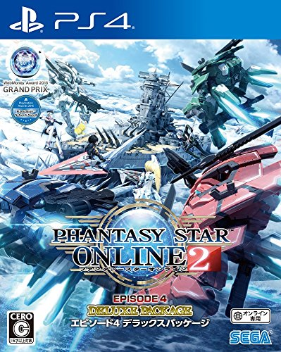 phantasy-star-online-2-episode-4-deluxe-package-ps4japanische-importspiele