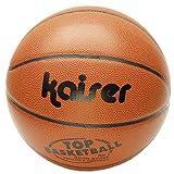 カイザー(kaiser) PVCバスケットボール5号BOX入り