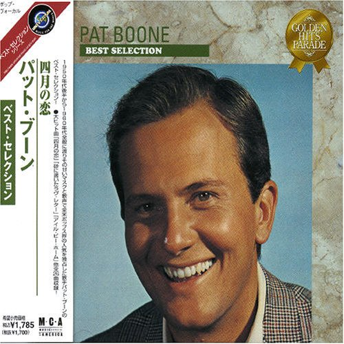 Pat Boone - Pat Boone Best Selection - Zortam Music