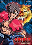 Fighting Spirit: V.07 Smash Force (ep.31-35)