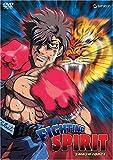 echange, troc Fighting Spirit 7: Smash Force (Full Sub) [Import USA Zone 1]