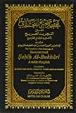 The Translation of the Meanings of Summarized Sahih Al-Bukhari: Arabic-English