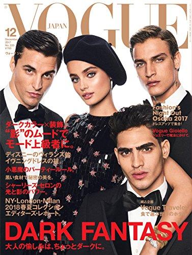 VOGUE JAPAN 2017年12月号 大きい表紙画像