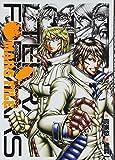 MARS FILE テラフォーマーズ 公式ガイドブック (ジャンプコミックス)