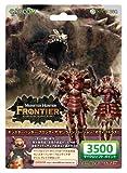 Xbox LIVE 3500 マイクロソフト ポイント モンスターハンター フロンティア オンライン バージョン 2012年秋 「オディバトラス」
