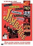 ジャンボリー[DVD]